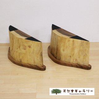 <span class='ic03'>送料無料</span>一枚板用 脚:モンキーポッド 自然型(リビング・座卓用)ashi-01a-monki 【売約済み!】