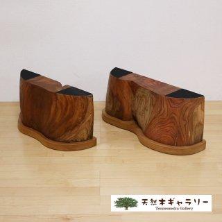 <span class='ic03'>送料無料</span>一枚板用 脚:欅(ケヤキ) 自然型(リビング・座卓用)ashi-02k-keyaki