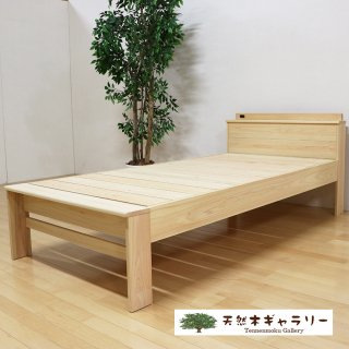 <span class='ic02'>設置無料</span>天然木すのこベッド 国産ベッド シングル 桧(ひのき) bed-hinoki201-s