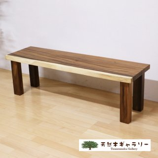 <span class='ic03'>送料無料</span>【一枚板ベンチ1350】 一枚板モンキーポッド 4本脚付 <ウレタン塗装> bench-1350-monki