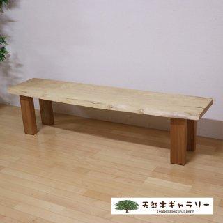 <span class='ic02'>設置無料</span>【一枚板ベンチ1670】 一枚板 栃(とち)ベンチ 4本脚付! <ウレタン塗装> bench-16969-toti 【売約済み!】