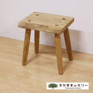 <span class='ic03'>送料無料</span>一枚板 スツール(飾り台) 栗(くり) stool-kuri-k01