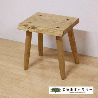 <span class='ic03'>送料無料</span>一枚板 スツール(飾り台) 栗(くり) stool-kuri-k02