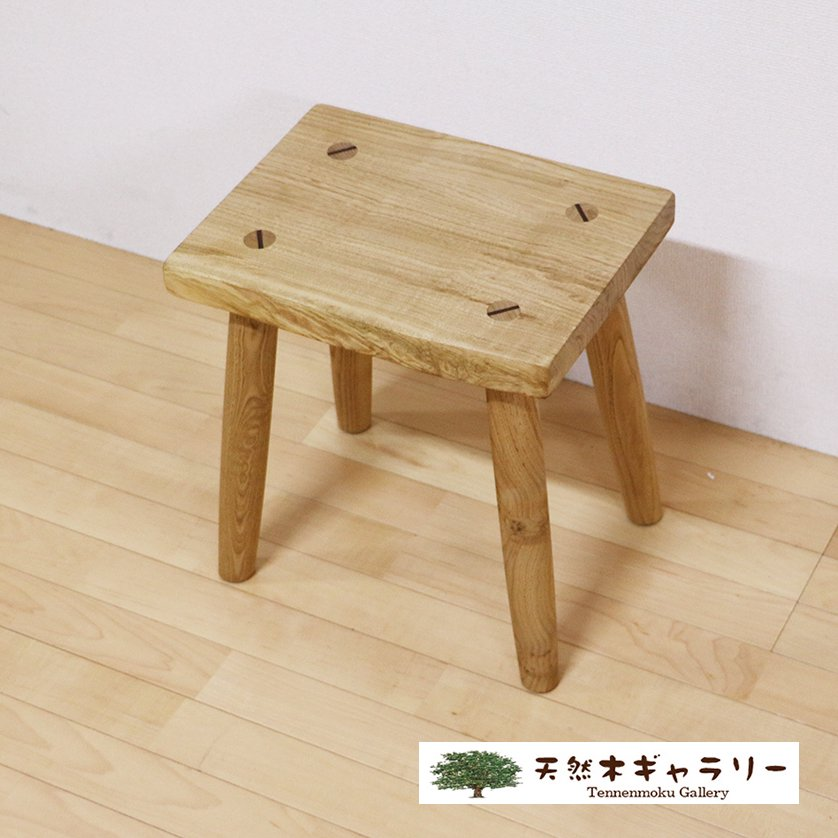 <img class='new_mark_img1' src='https://img.shop-pro.jp/img/new/icons3.gif' style='border:none;display:inline;margin:0px;padding:0px;width:auto;' />一枚板 スツール(飾り台) 栗(くり) stool-kuri-k03