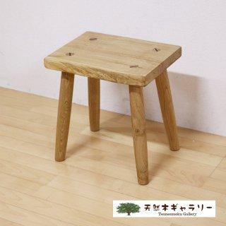 <span class='ic03'>送料無料</span>一枚板 スツール(飾り台) 栗(くり) stool-kuri-k03