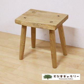<span class='ic03'>送料無料</span>一枚板 スツール(飾り台) 栗(くり) stool-kuri-k04