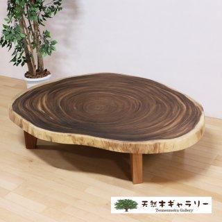 一枚板テーブル モンキーポッド 輪切り  4本脚付き <オイル仕上> ita-16974-monki