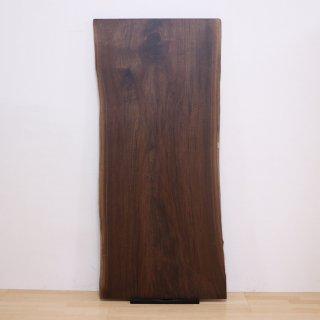 <span class='ic02'>設置無料</span>一枚板 ブラックウォルナット 【特選】 <ウレタン塗装> ita-16977-walnut
