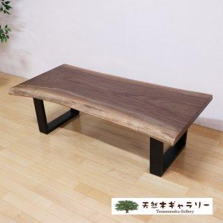 <span class='ic03'>送料無料</span>一枚板テーブル ブラックウォルナット 脚付(ブラック) <ウレタン塗装> ita-17065-walnut