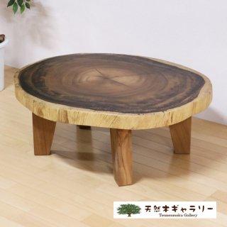 <span class='ic01'>NEW</span>一枚板テーブル モンキーポッド 輪切り  4本脚付き<ウレタン塗装> ita-17096-monki
