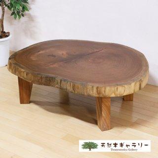 <span class='ic01'>NEW</span>輪切りテーブル ケヤキ(欅) 4本脚付! <ウレタン塗装> ita-17097-keyaki