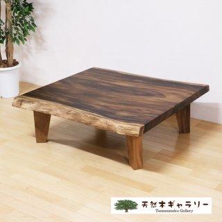 <span class='ic03'>送料無料</span>一枚板テーブル モンキーポッド 4本脚付 <ウレタン塗装> ita-17099-monki