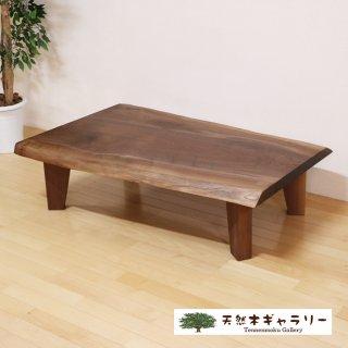 <span class='ic03'>送料無料</span>一枚板テーブル ブラックウォルナット4本脚付 <ウレタン塗装> ita-17101-walnut