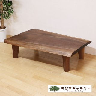 <span class='ic01'>NEW</span>一枚板テーブル ブラックウォルナット4本脚付 <ウレタン塗装> ita-17101-walnut