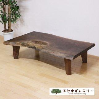 <span class='ic03'>送料無料</span>一枚板テーブル ブラックウォルナット4本脚付 <ウレタン塗装> ita-17103-walnut