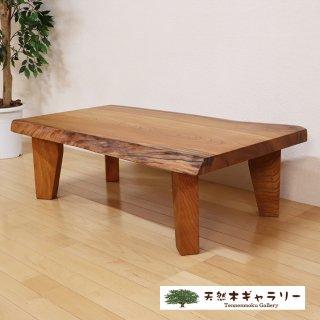 <span class='ic03'>送料無料</span>一枚板テーブル ケヤキ(欅) 4本脚付! <ウレタン塗装> ita-17109-keyaki