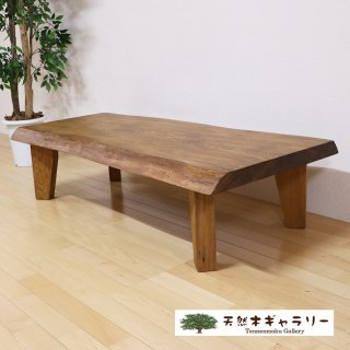 <span class='ic03'>送料無料</span>一枚板テーブル 神代杉 4本脚付 【上杢】 <ウレタン塗装> ita-17112-jindai