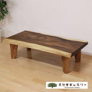 <span class='ic03'>送料無料</span>一枚板テーブル モンキーポッド 4本脚付 <ウレタン塗装> ita-17115-monki