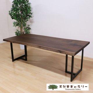 <span class='ic02'>設置無料</span>一枚板ダイニングテーブル ブラックウォルナット<ウレタン塗装>「脚:SST型」 ita-16977-walnut-set