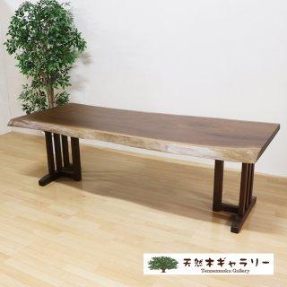 <span class='ic02'>設置無料</span>一枚板ダイニングテーブル ブラックウォルナット<ウレタン塗装>「脚:TJ型」 ita-16778-walnut-set
