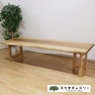 <span class='ic02'>設置無料</span>一枚板ダイニングテーブル 栃(とち)<ウレタン塗装>「脚:TT型」 ita-16779-toti-set