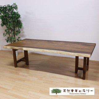 <span class='ic02'>設置無料</span>一枚板ダイニングテーブル モンキーポッド <ウレタン塗装>「脚:TT型」 ita-17104-monki-set 【特別御奉仕品】