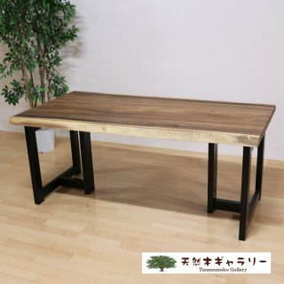 <span class='ic01'>NEW</span>一枚板ダイニングテーブル モンキーポッド <オイル仕上> 「脚:MMT型」 ita-17105-monki-set 【9周年記念特別価格】