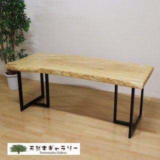 <span class='ic02'>設置無料</span>一枚板ダイニングテーブル 栃(とち) <ウレタン塗装>「脚:SST型」 ita-18736-toti-set 【売約済み!】