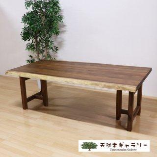 <span class='ic01'>NEW</span>一枚板ダイニングテーブル モンキーポッド <ウレタン塗装>「脚:TT型」 ita-17106-monki-set