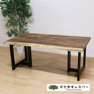 <span class='ic02'>設置無料</span>一枚板ダイニングテーブル モンキーポッド <オイル仕上>「脚:MMT型」 ita-17107-monki-set