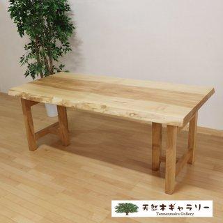 <span class='ic02'>設置無料</span>一枚板ダイニングテーブル 栃(とち) <ウレタン塗装>「脚:TT型 トチ」 ita-17186-toti-set 【特別御奉仕品】