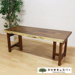 <span class='ic02'>設置無料</span>一枚板ダイニングテーブル モンキーポッド <ウレタン塗装>「脚:TT型」 ita-17229-monki-set