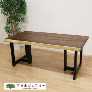 <span class='ic01'>NEW</span>一枚板ダイニングテーブル モンキーポッド <ウレタン塗装>「脚:MMT型ブラック」 ita-17205-monki-set 【売約済み!】