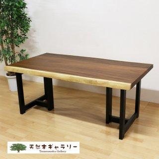 <span class='ic01'>NEW</span>一枚板ダイニングテーブル モンキーポッド <ウレタン塗装>「脚:MMT型ブラック」 ita-17204-monki-set