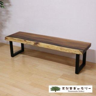 <span class='ic02'>設置無料</span>【一枚板ベンチ1520】 一枚板モンキーポッド スチール脚付 <ウレタン塗装> bench-1520s-monki