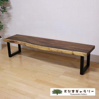<span class='ic02'>設置無料</span>【一枚板ベンチ1810】 一枚板モンキーポッド スチール脚付 <ウレタン塗装> bench-1810s-monki