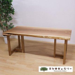 <span class='ic01'>NEW</span>一枚板ダイニングテーブル 和杉 <ウレタン塗装>「脚:MMT型」 ita-17387-sugi-set