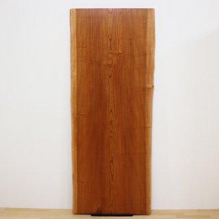<span class='ic02'>設置無料</span>一枚板 ケヤキ(欅)【特選】<ウレタン塗装> ita-17456-keyaki