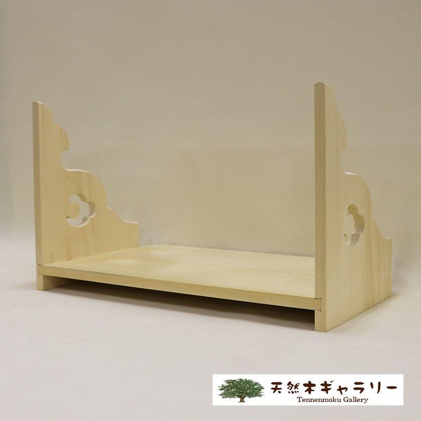<img class='new_mark_img1' src='https://img.shop-pro.jp/img/new/icons3.gif' style='border:none;display:inline;margin:0px;padding:0px;width:auto;' />【神棚(棚板)】2尺 米ヒバ<無塗装> kamidana-hi-2012-01