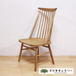 【天然木のチェア】  CH101 ナチュラル色 チェア