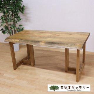 <span class='ic02'>設置無料</span>一枚板ダイニングテーブル 楠(くす)<ウレタン塗装> 「脚:MMT型」 ita-17395-kusu-set