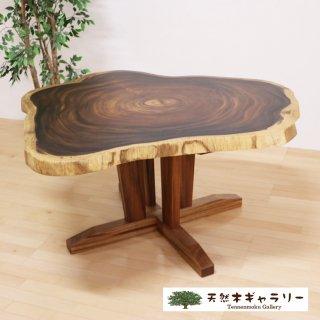 モンキーポッド輪切りダイニングテーブル<ウレタン塗装>「脚:X型」 ita-17540-monki-set 【特別御奉仕品】