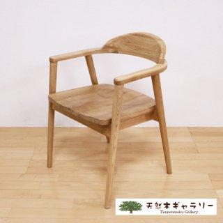 【天然木のチェア】  Mori001 ナチュラル色 チェア