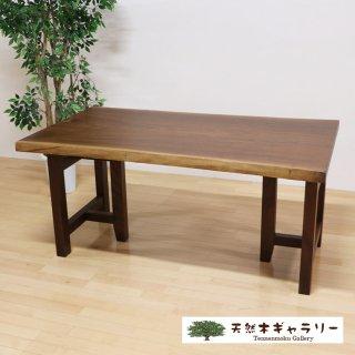 <span class='ic02'>設置無料</span>一枚板ダイニングテーブル ブラックウォルナット <ウレタン塗装>「脚:TT型」 ita-15757-walnut-set 【特別御奉仕品】
