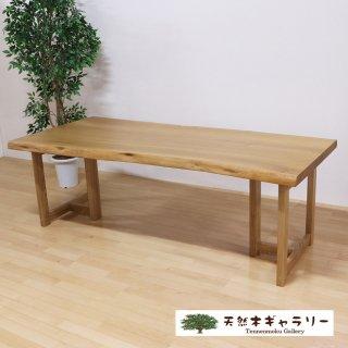 <span class='ic02'>設置無料</span>一枚板ダイニングテーブル 楡(にれ) <ウレタン塗装>「脚:MMT型」 ita-19897-nire-set
