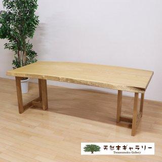 <span class='ic02'>設置無料</span>一枚板ダイニングテーブル 栓(せん) <天然オイル仕上>「脚:MMT型」 ita-11754-sen-set