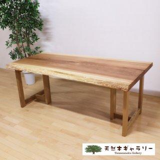 <span class='ic02'>設置無料</span>一枚板ダイニングテーブル 杉(すぎ) <ウレタン塗装>「脚:MMT型」 ita-17398-sugi-set