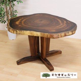 <span class='ic02'>設置無料</span>モンキーポッド輪切りダイニングテーブル<ウレタン塗装>「脚:X型」 ita-17567-monki-set