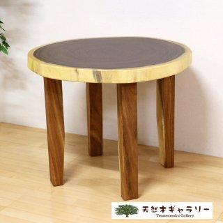 <span class='ic01'>NEW</span>一枚板テーブル モンキーポッド 輪切り  ダイニング用4本脚付き<ウレタン塗装> ita-17612-monki