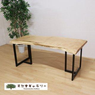 <span class='ic02'>設置無料</span>一枚板ダイニングテーブル 栃(とち)<ウレタン塗装>「脚:SST型」 ita-16702-toti-set 【売約済み!】
